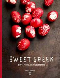 Sweet Greek product image