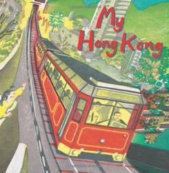 My Hong Kong product image