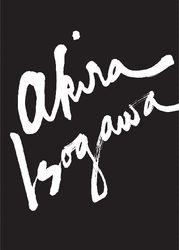 Akira Isogawa product image