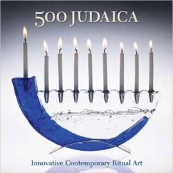 500 Judaica Innovative Contemporary Ritual Art product image